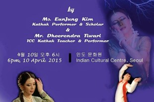 Indian Kathak Event