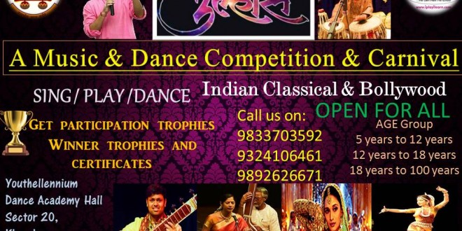 ULHAS -A Music & dance Competition