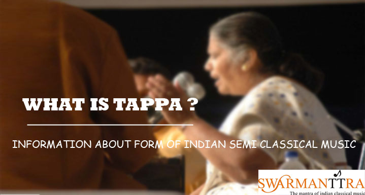 What-is-tappa-indian-music